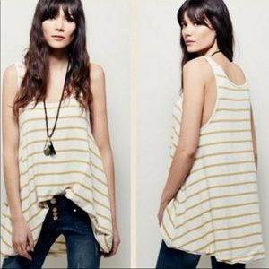 Free People Garden stripe swing long tunic tank